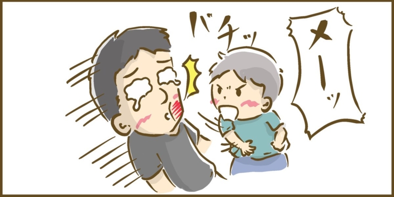 2歳の子どもが父親の顔を思いっきり叩く