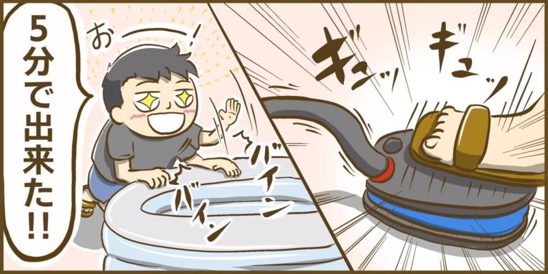 自宅用ビニールプールが空気入れを使うことですぐに膨らむ