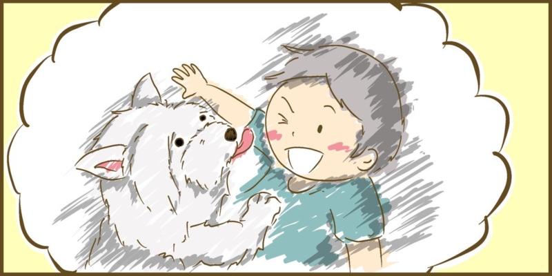 生まれた子どもと楽しく遊ぶペットの犬